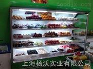 超市鲜奶保鲜柜