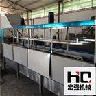 大型鸡鸭鹅屠宰厂专用家禽屠宰设备