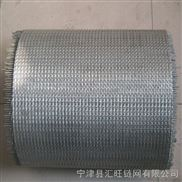 不锈钢输送网带 【汇旺网带】 金属网链 不跑偏||网面平整