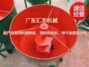 供应江西家用型鱼饲料搅拌机