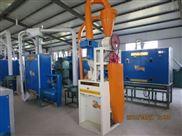 型玉米深加工机械