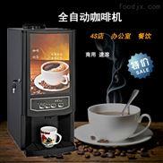 商用速溶咖啡机多少钱
