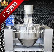 升級版全自動燃氣炒菜鍋大型廚房設備