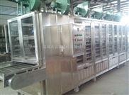 HG-10000型-红薯干片烘干机
