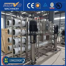 水处理设备净化系统