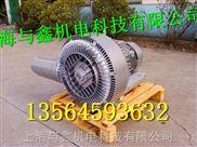 高压旋涡风机*高压漩涡气泵