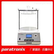 密封性能测试仪/包装袋密封测定仪/气密性测试仪