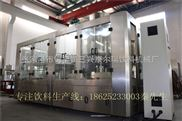 DCGF-碳酸饮料生产线厂家