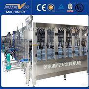 小型5加侖桶裝水生產線 18.9L大桶裝水飲料灌裝機械