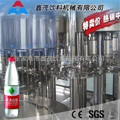 专业供应 饮料生产线设备 矿泉水纯净水饮料生产线设备