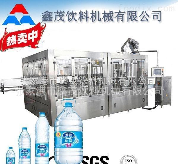 恒大冰泉 农夫山泉纯净水全套设备生产线 矿泉水生产线