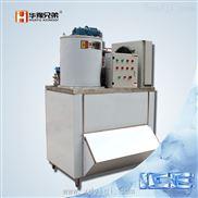 上海雪人制冰机价格,超市保鲜片冰机