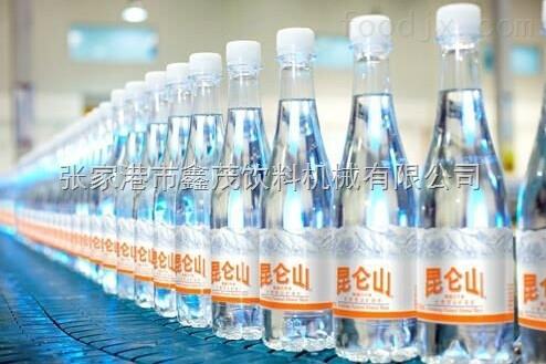 全自动小瓶矿泉水灌装生产线 纯净水灌装机 全自动饮料生产线