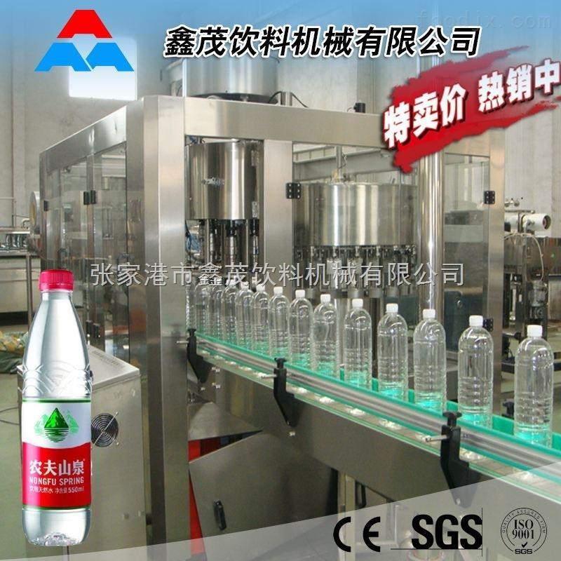 24头常压灌装机 小瓶水设备
