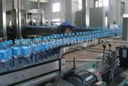全自動三合一純凈水礦泉水灌裝生產線
