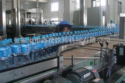 全自动三合一纯净水矿泉水灌装生产线