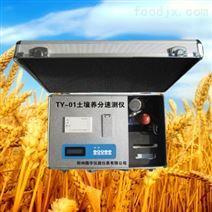 TY-01土壤养分速测仪