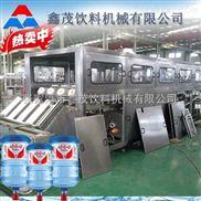 厂家直销5加仑桶装生产线 大桶水灌装线 桶装水灌装机