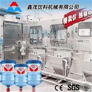 全自动矿泉水生产设备、大桶纯净水灌装机、大桶灌装机设备生产线
