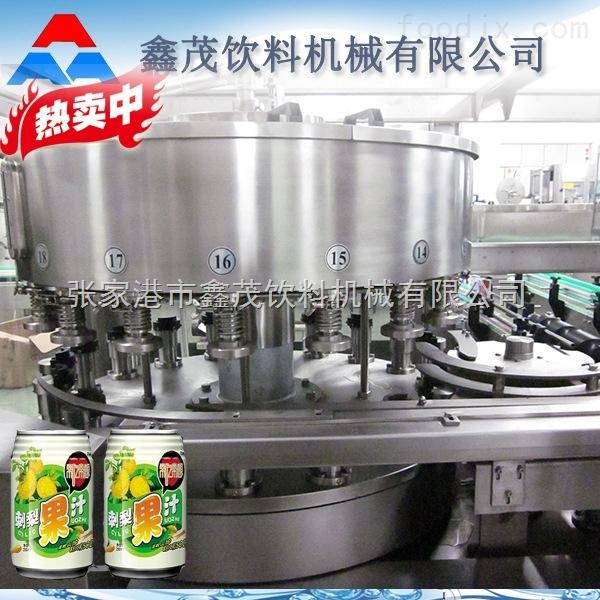 全自动无菌易拉罐饮料生产线 饮料无菌灌装生产线 果汁饮料灌装机