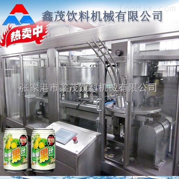 果汁饮料生产线 自动瓶装凉茶 三合一果汁灌装线