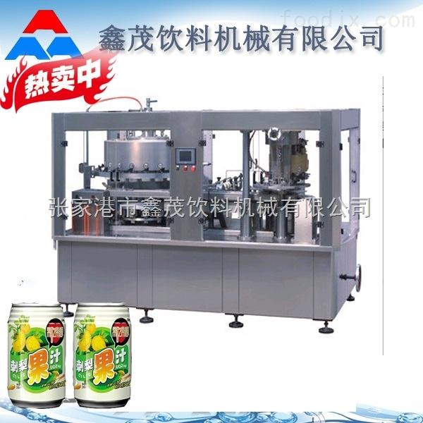 茶饮料易拉罐生产设备植物蛋白饮料生产线果汁生产设备果酒生产线
