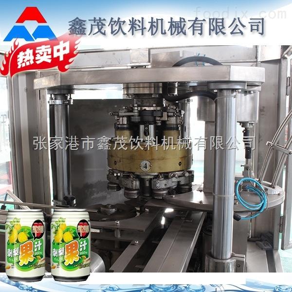 桃子猕猴桃芒果饮料生产线山楂胡萝卜芦荟饮料生产线易拉罐灌装生产线