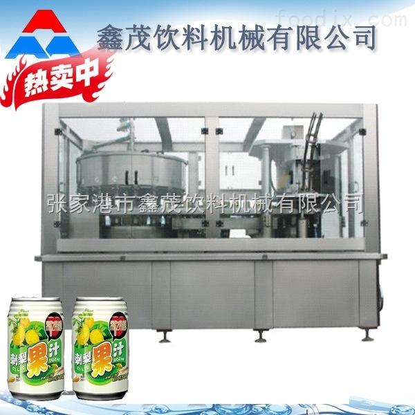 易拉罐灌装饮料成套生产线