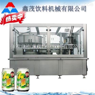 XM系列果汁生产设备小型易拉罐灌装饮料生产线