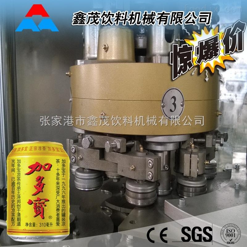 三合一红茶绿茶饮料灌装机械