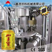 藍莓沙棘紅果飲料生產線易拉罐飲料生產線鋁制易拉罐生產線飲料熱灌裝機