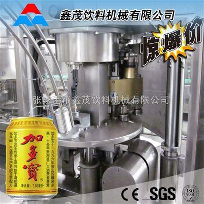 港城优质专业易拉罐茶饮生产线设备
