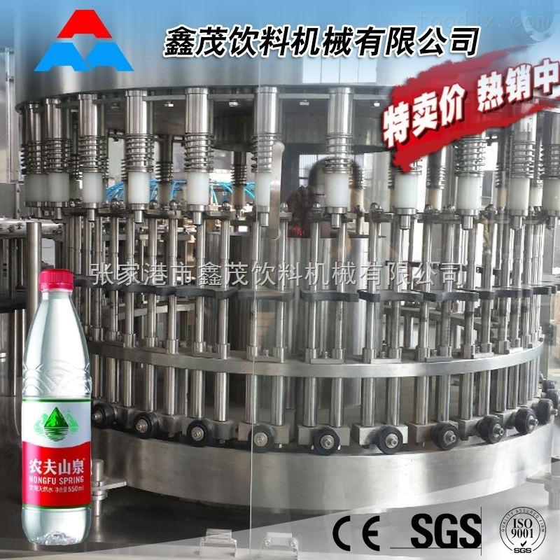 玻璃瓶塑料瓶矿泉生产线三合一灌装机整线