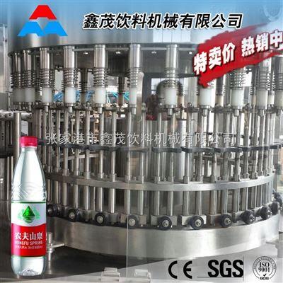 CGF18-18-6塑料瓶矿泉生产线