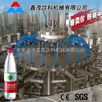 CGF18-18-6矿泉水灌装设备