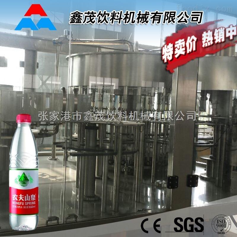 24头常压灌装机 小瓶水设备 矿泉水生产线 鑫茂饮料机械设备制造厂家