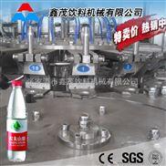 小瓶矿泉水生产线山泉水灌装生产线 饮料生产线设备 矿泉水纯净水饮料生产线设备