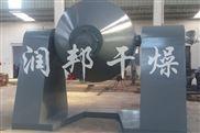 SZG系列双锥真空干燥机