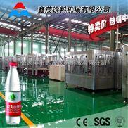 山泉水灌裝機瓶裝水生產線 純凈水生產設備 小瓶水設備純凈水礦泉水灌裝機
