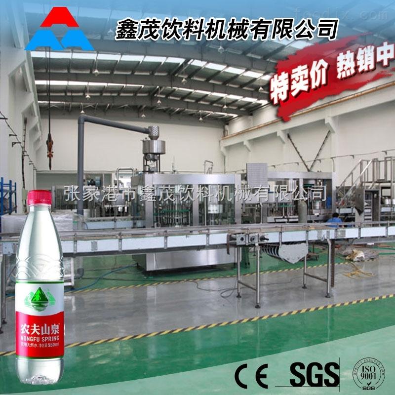 专业生产果汁饮料、纯净水、矿泉水灌装机/灌装生产线设备
