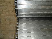 平板式不锈钢输送链板,l链条式网带