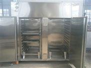 超声波清洗设备,隧道烘箱网带超声波清洗机-济宁双和