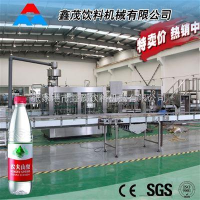 XM-010纯净水生产线-矿泉水生产线