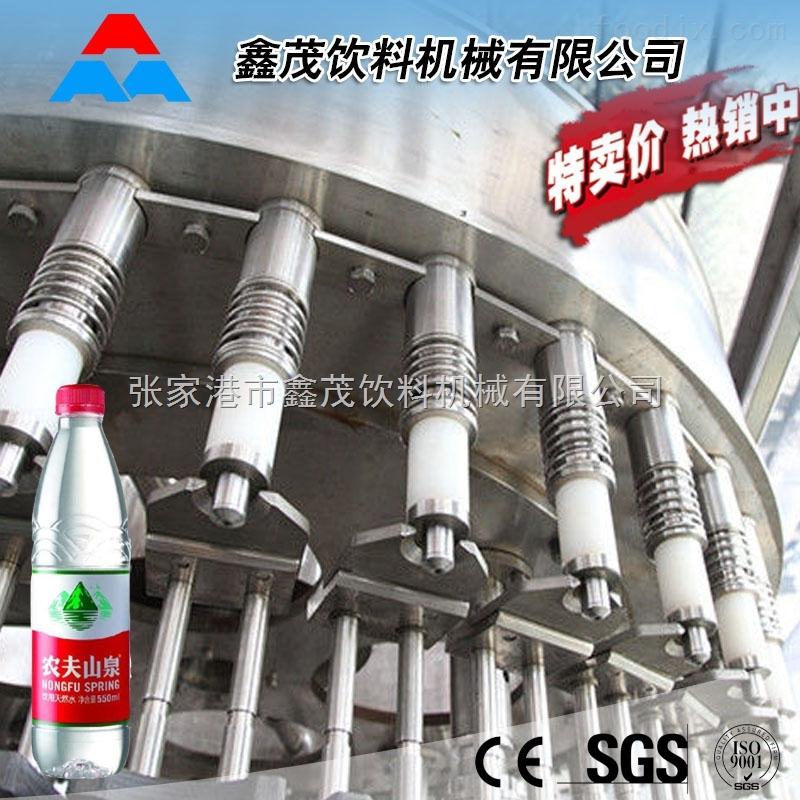 优质瓶装水全套制造机械