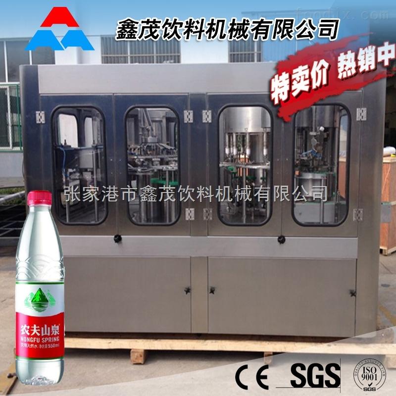 矿泉水生产线 纯净水生产线 矿泉水灌装机 纯净水灌装设备
