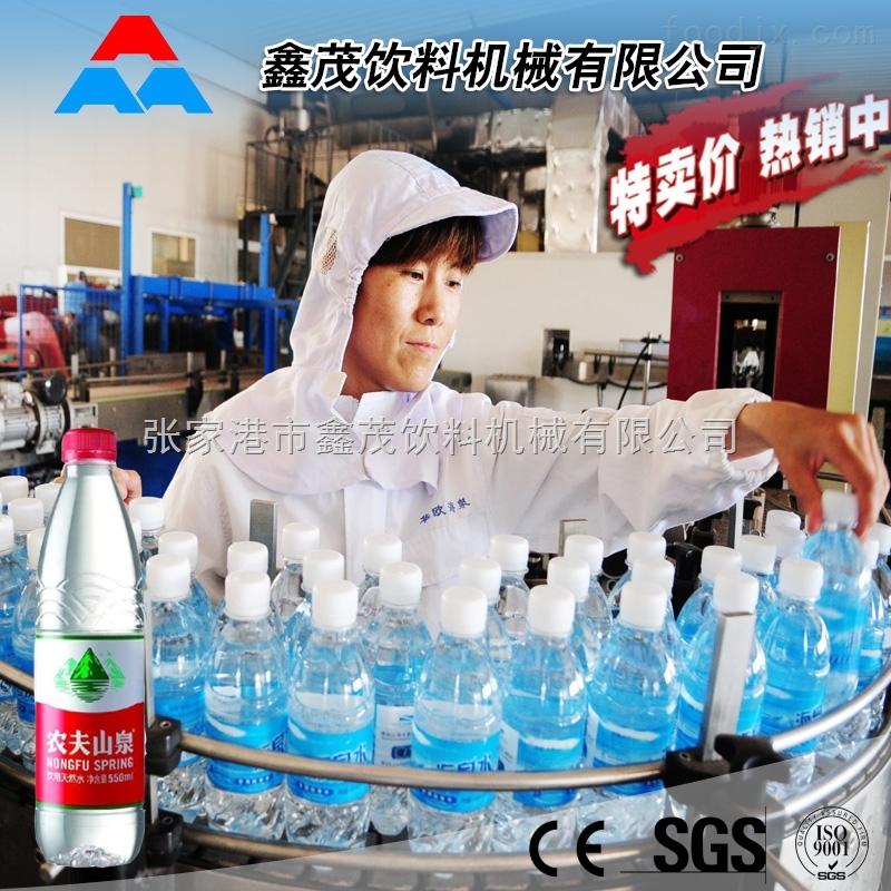小瓶矿泉水生产线 纯净水生产线 山泉水生产线小产量饮用水生产厂家