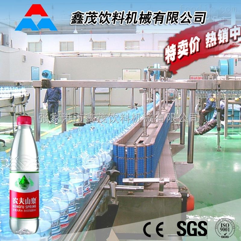 饮料包装设备  饮用天然水灌装机山泉水生产线 矿泉水设备 小瓶水机械制造厂