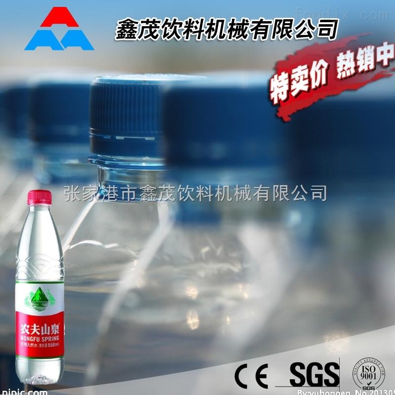 张家港灌装机 纯净水灌装设备 小投资矿泉水生产设备 小产量瓶装水生产线