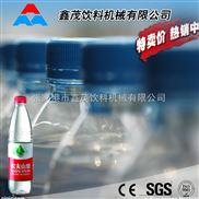 張家港灌裝機 純凈水灌裝設備 小投資礦泉水生產設備 小產量瓶裝水生產線