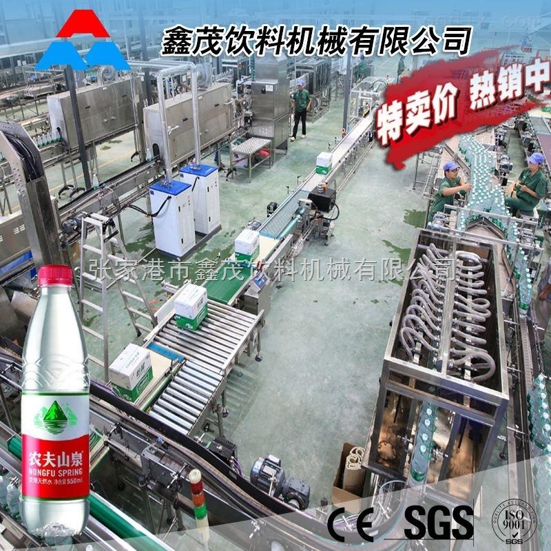 小瓶矿泉水生产线